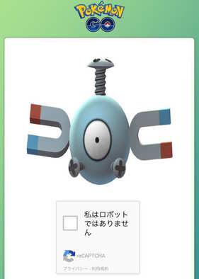 f:id:takuro0980:20161130234033p:plain