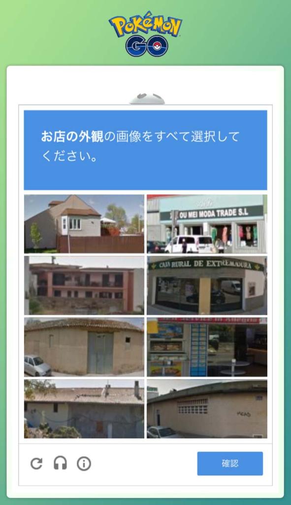 f:id:takuro0980:20161130234644p:plain