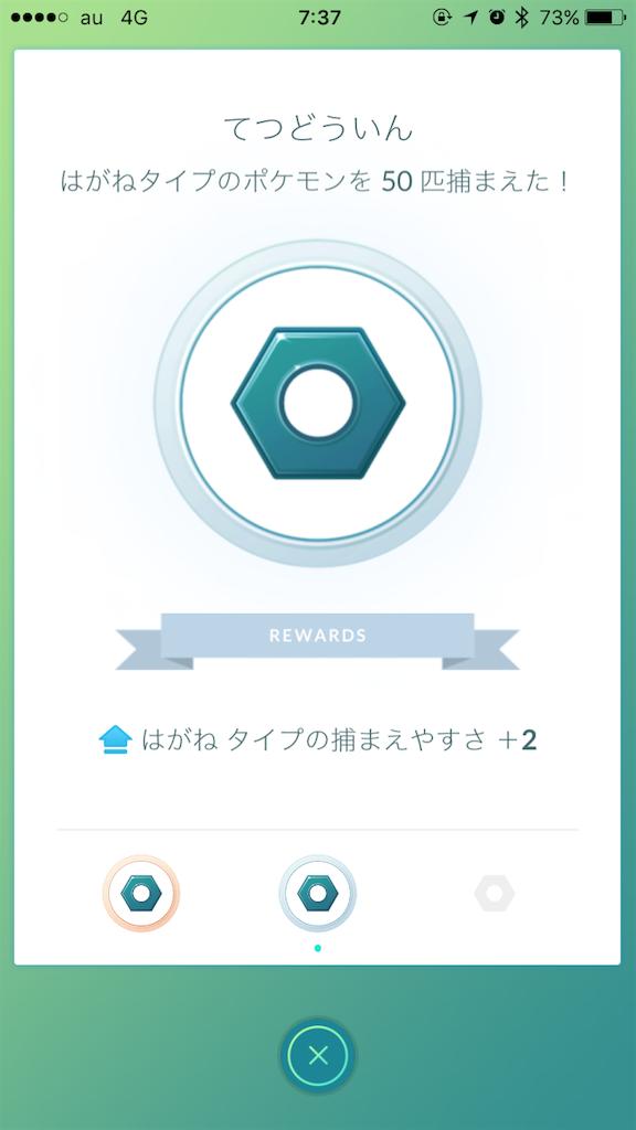 f:id:takuro0980:20161212073934p:image