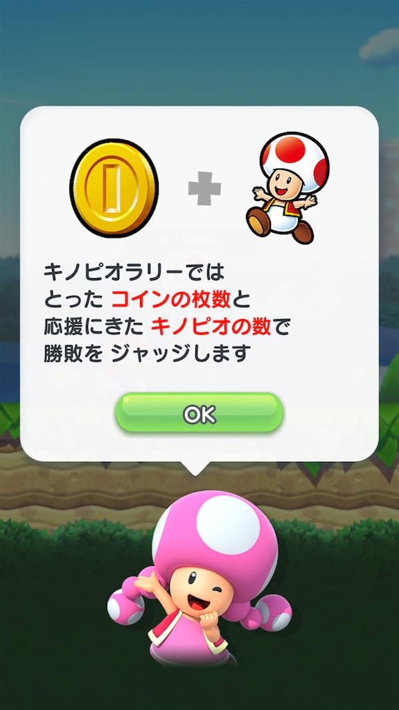 f:id:takuro0980:20161216073624p:image