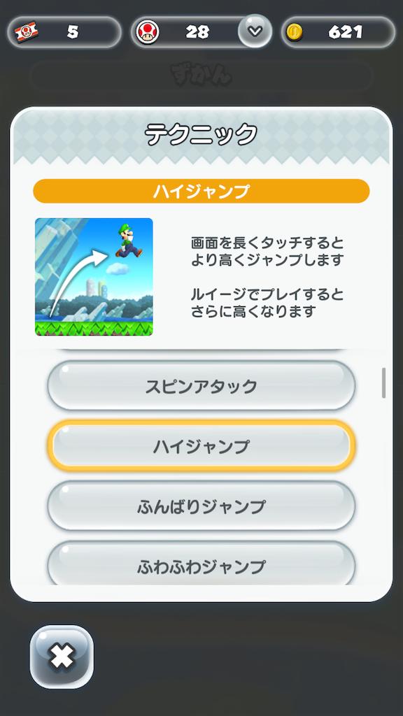 f:id:takuro0980:20161216080332p:image
