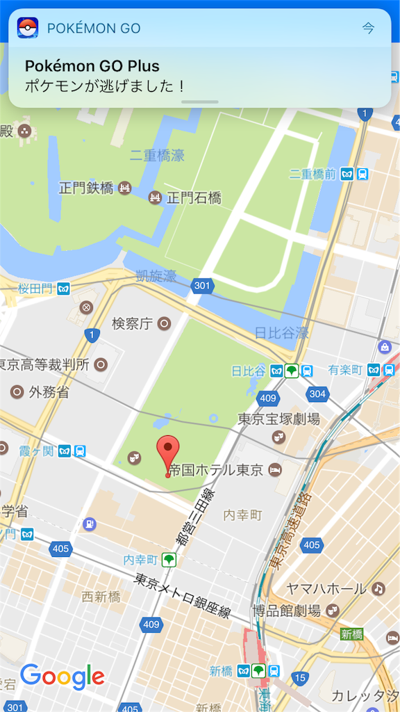 f:id:takuro0980:20161219123731p:image