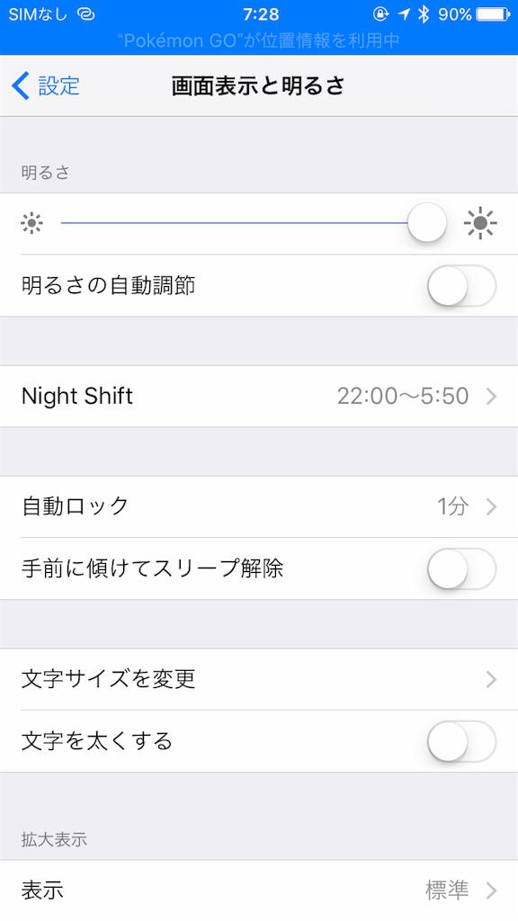 f:id:takuro0980:20170203072948p:image