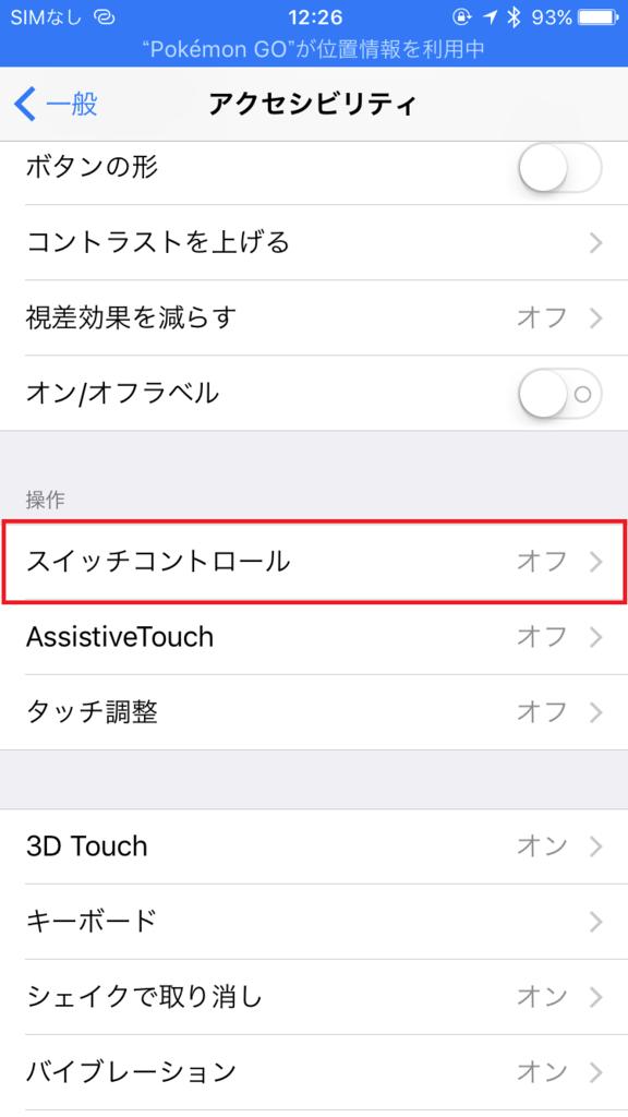 f:id:takuro0980:20170203082147p:plain