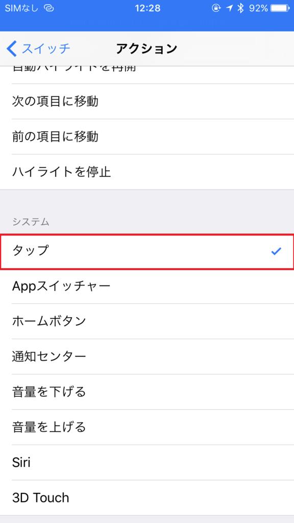 f:id:takuro0980:20170203120545p:plain