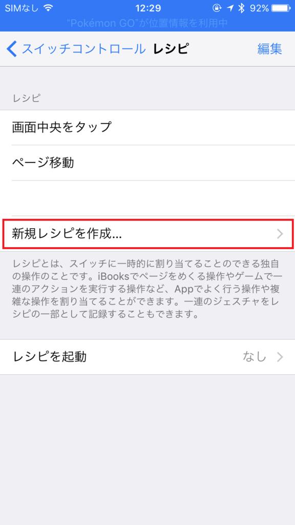 f:id:takuro0980:20170203120642p:plain