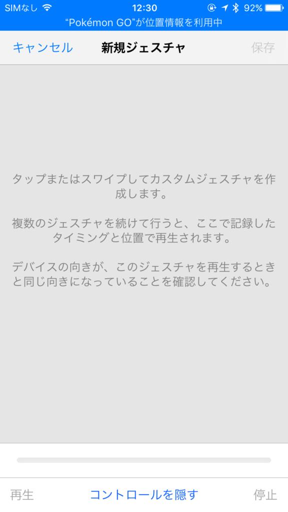 f:id:takuro0980:20170203121032p:plain
