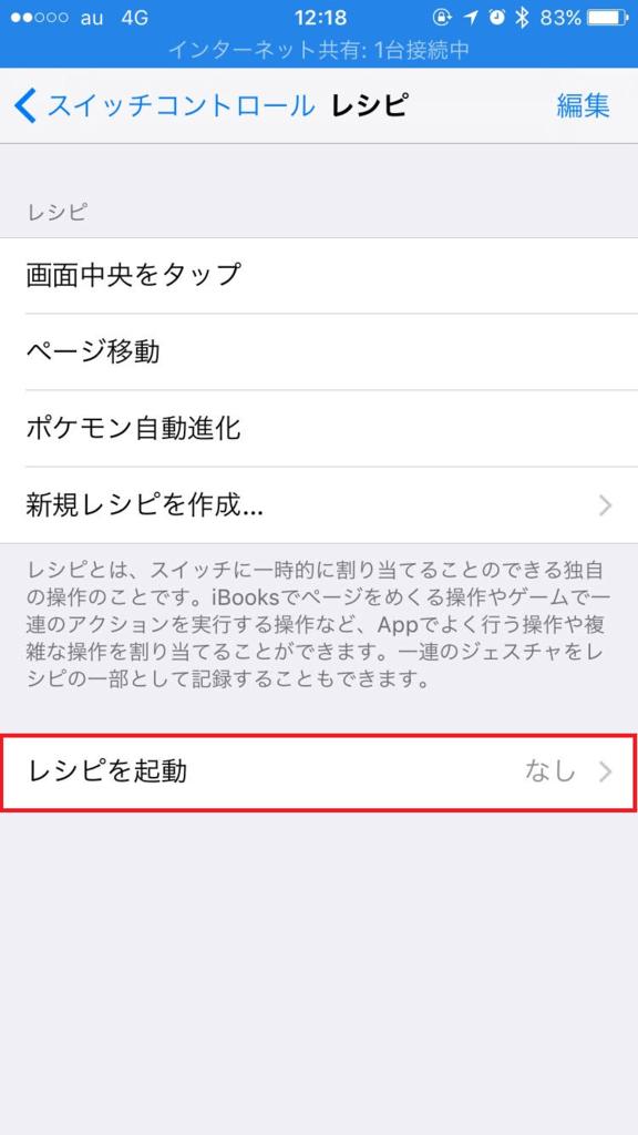 f:id:takuro0980:20170203122137p:plain