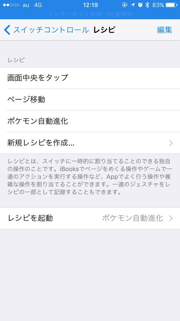 f:id:takuro0980:20170203122252p:plain