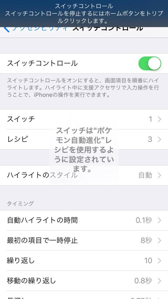 f:id:takuro0980:20170203123159p:plain