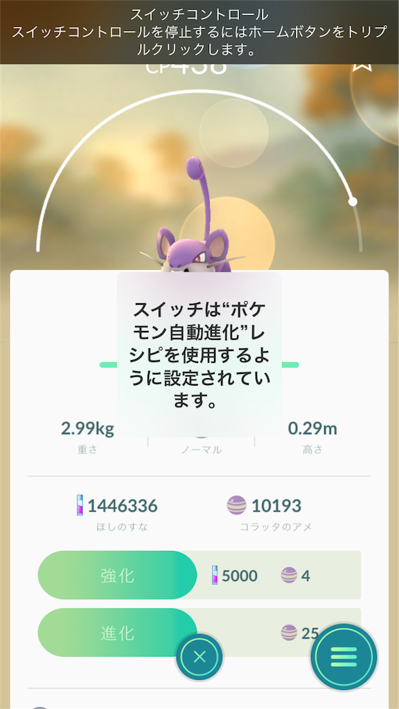 f:id:takuro0980:20170204005043p:image