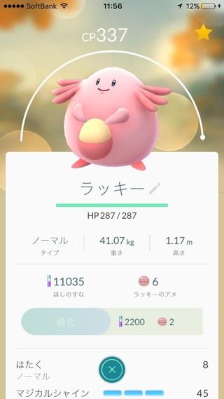 f:id:takuro0980:20170209000557p:plain