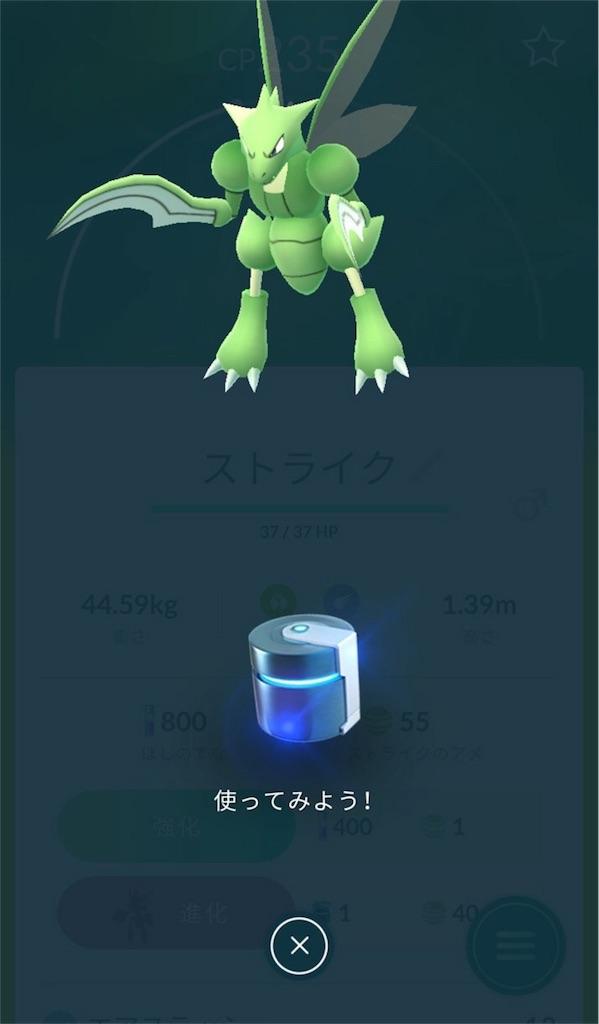 f:id:takuro0980:20170216182448j:image
