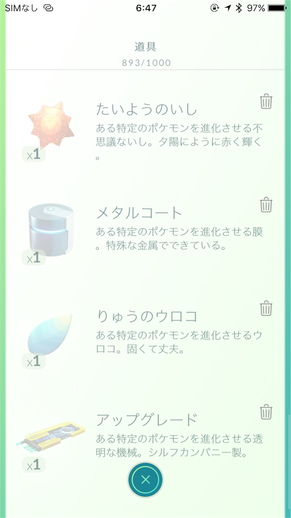 f:id:takuro0980:20170220075735p:image