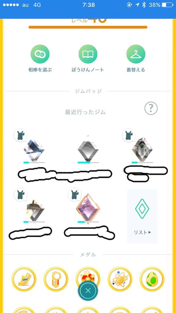 f:id:takuro0980:20170623074347p:image