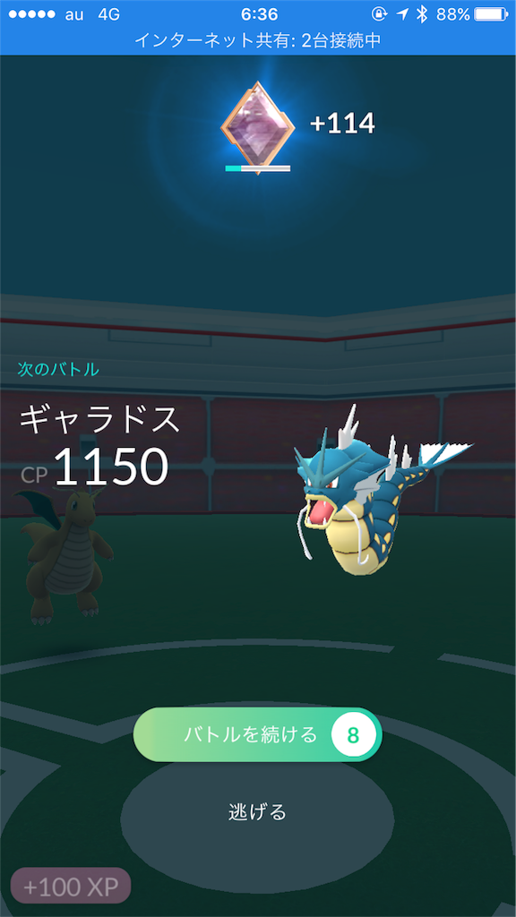 f:id:takuro0980:20170623091320p:image