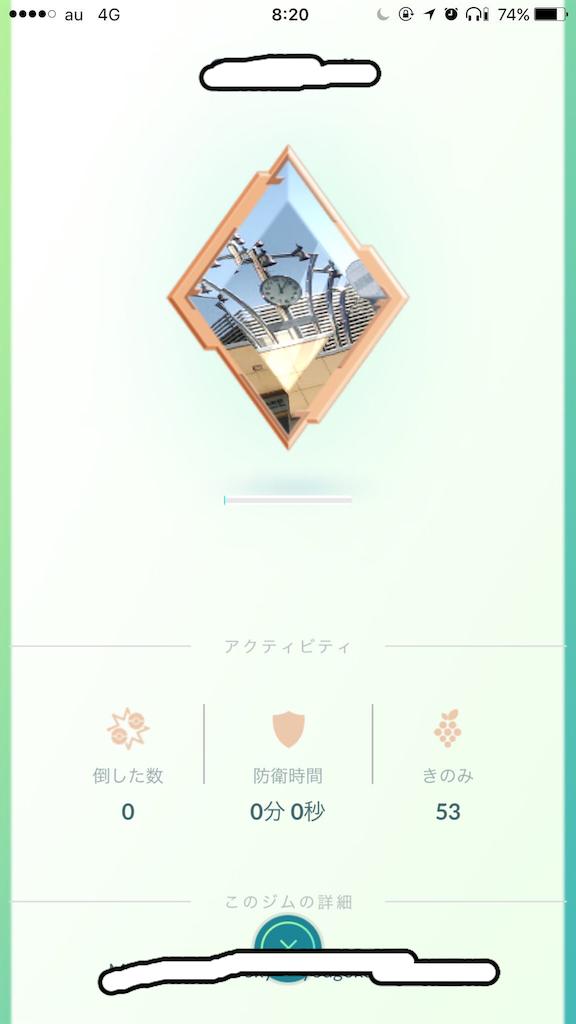 f:id:takuro0980:20170623095233p:image