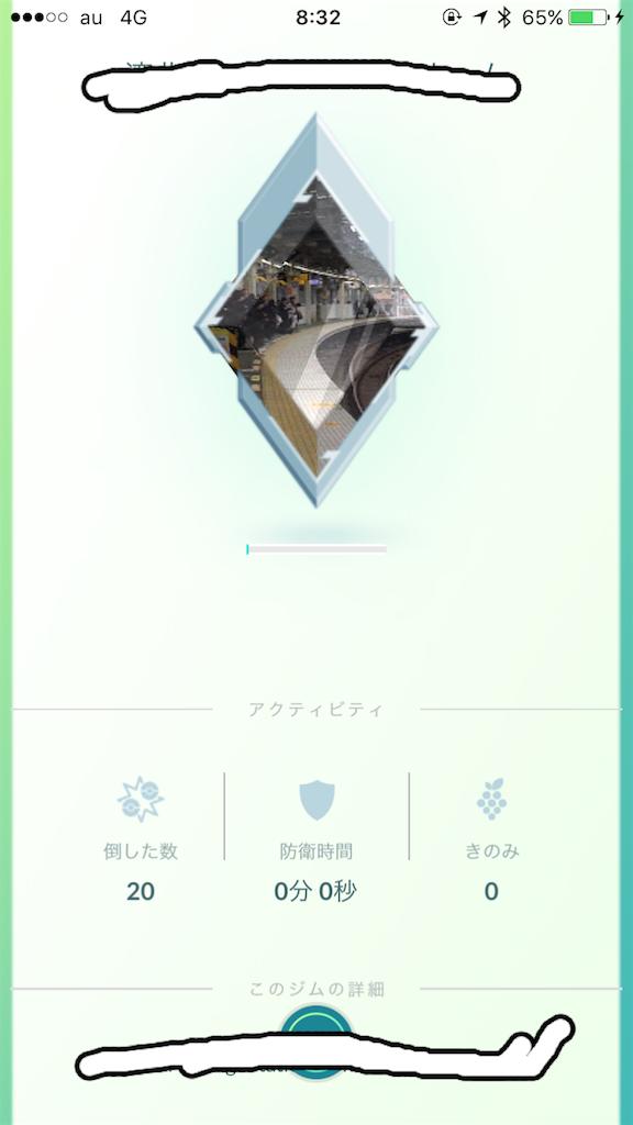 f:id:takuro0980:20170623095236p:image