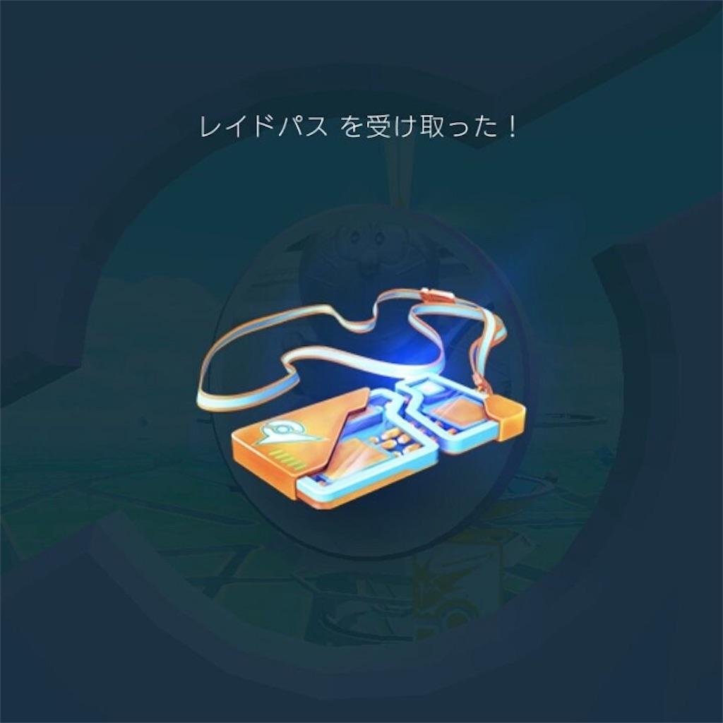 f:id:takuro0980:20170623100944j:image