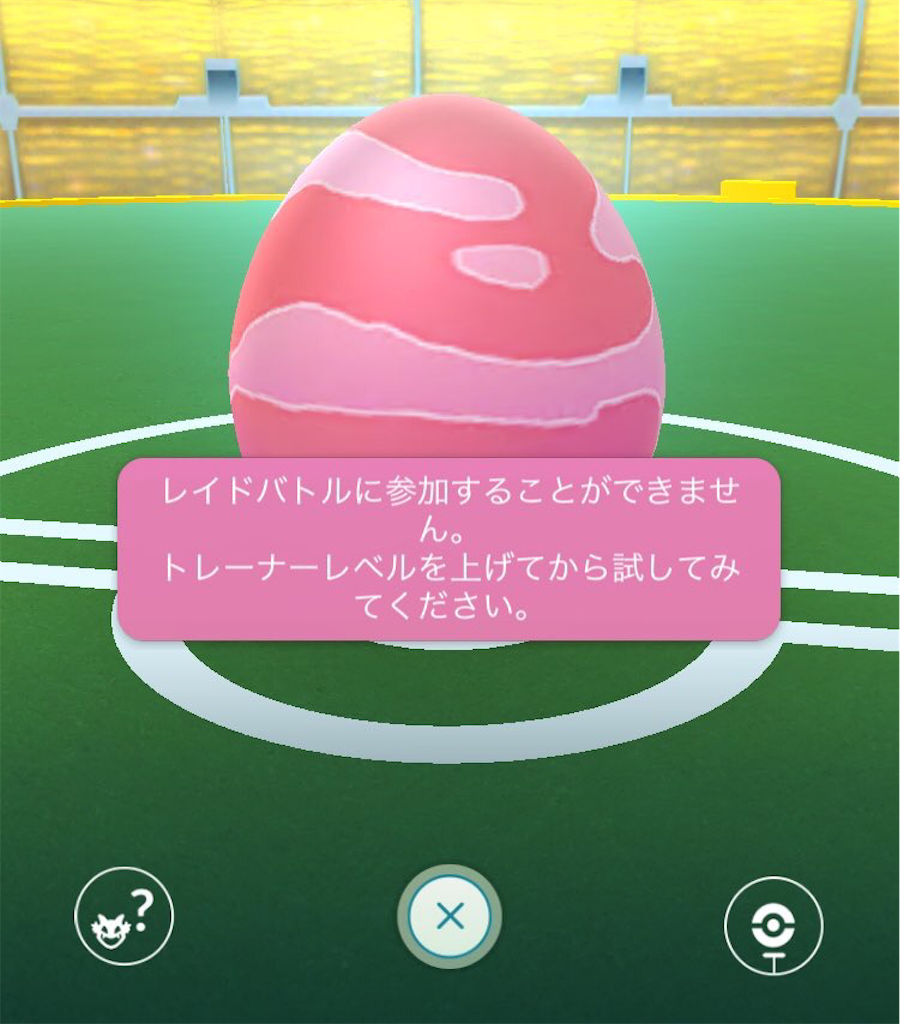 f:id:takuro0980:20170623100947p:image