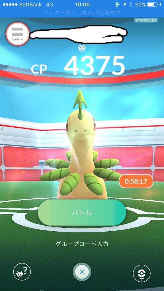 f:id:takuro0980:20170623102632p:image