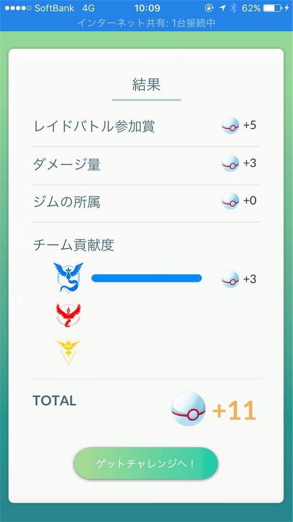 f:id:takuro0980:20170623102638j:image