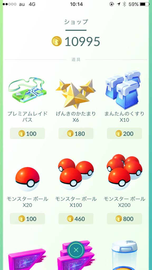 f:id:takuro0980:20170623102747p:image