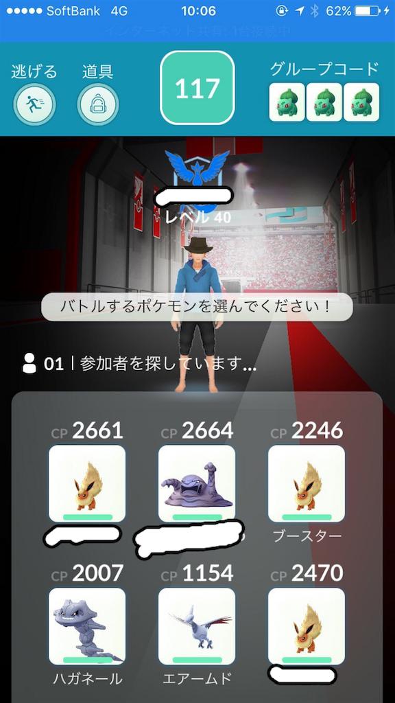 f:id:takuro0980:20170623114738p:image