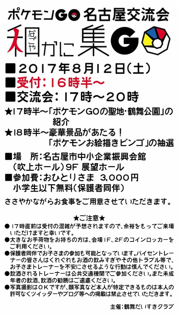 f:id:takuro0980:20170729092929j:image