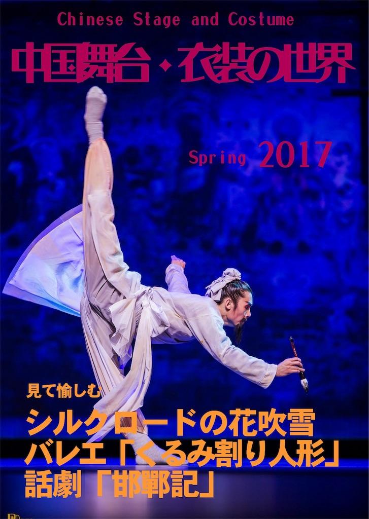 f:id:takuro1:20170108140800j:image