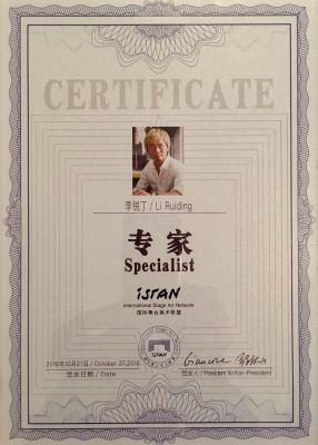 f:id:takuro1:20170113141147j:plain