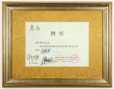 f:id:takuro1:20170114013329j:plain