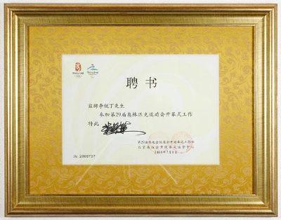 f:id:takuro1:20170114013334j:plain