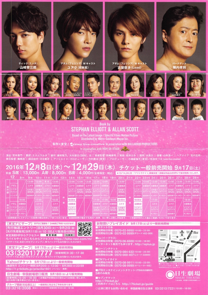 f:id:takuro1:20170115000348j:plain
