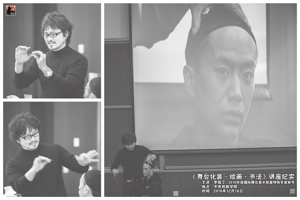 f:id:takuro1:20170116133025j:image