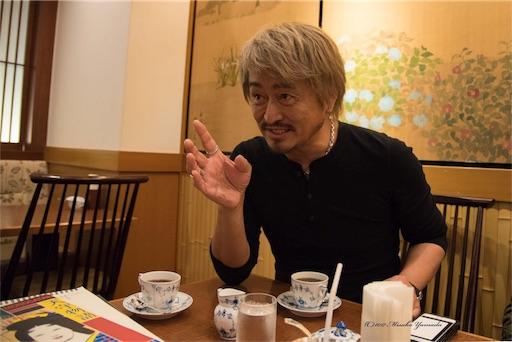 f:id:takuro1:20180116171003j:image