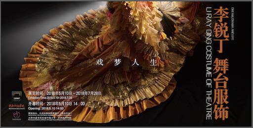 f:id:takuro1:20180428112249p:image