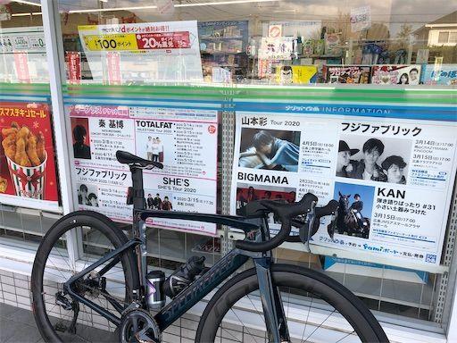 f:id:takuro1101:20191220163252j:image