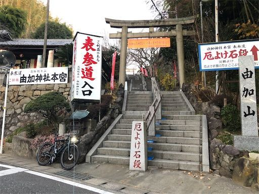 f:id:takuro1101:20191228223039j:image