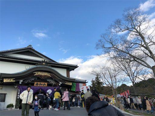 f:id:takuro1101:20200101191750j:image