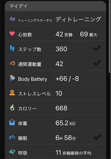 f:id:takuro1101:20201006074537j:image