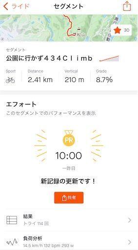 f:id:takuro1101:20201010052935j:image