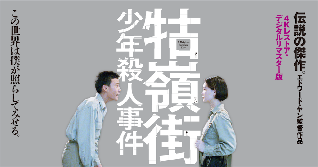 f:id:takuro901:20170827105343p:image