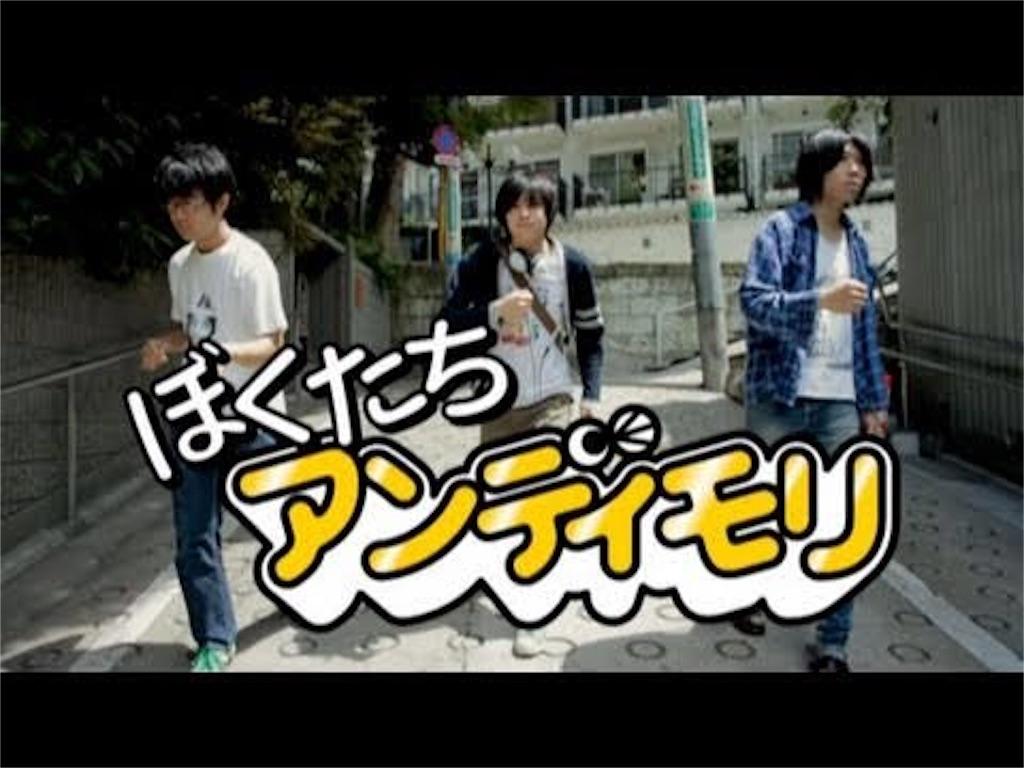 f:id:takuro901:20170910152213j:image