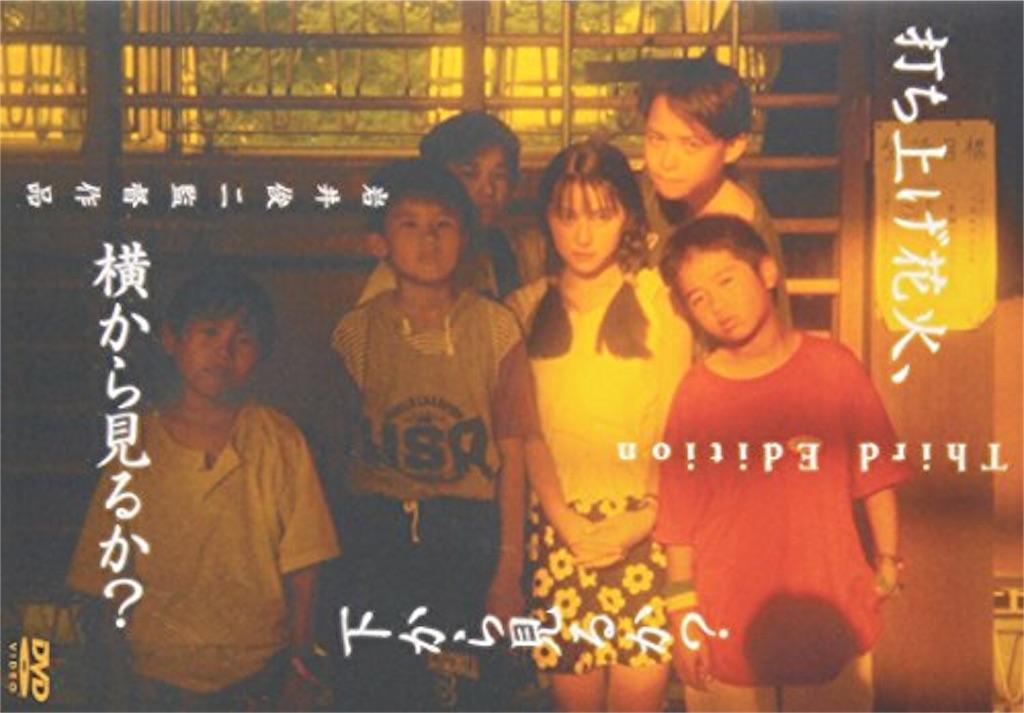 f:id:takuro901:20171012215548j:image