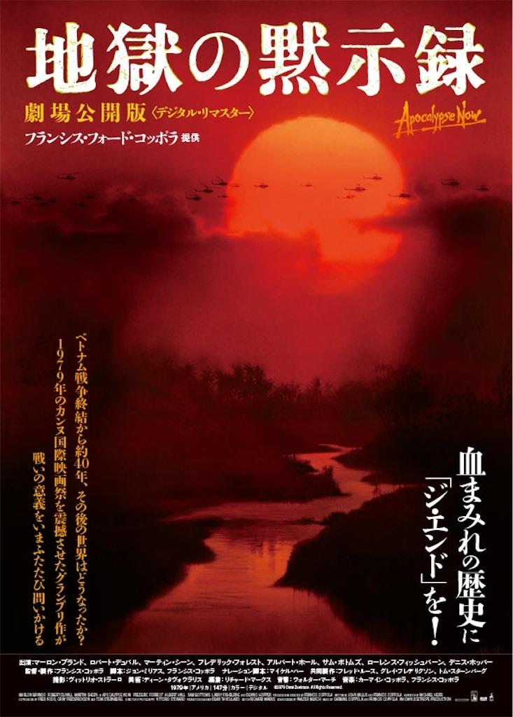 f:id:takuro901:20171015204631j:image