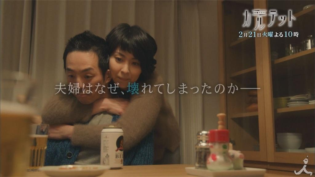 f:id:takuro901:20171022201151j:image