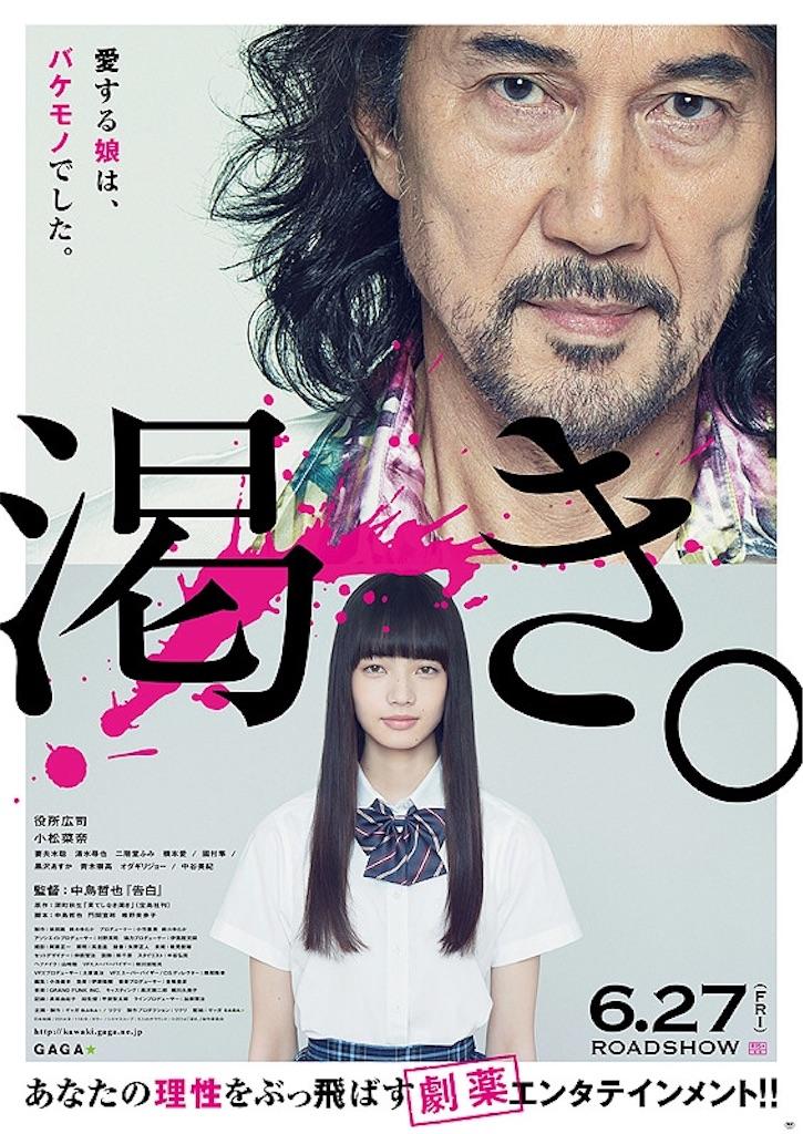 f:id:takuro901:20190130222652j:image