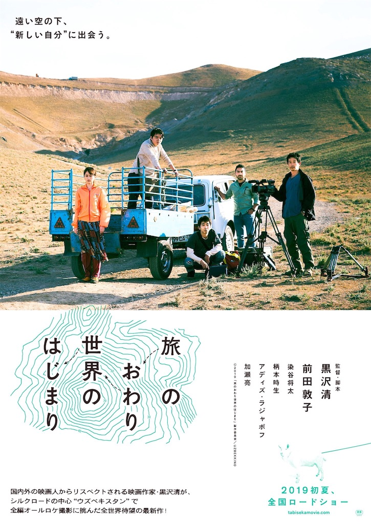 f:id:takuro901:20190824232125j:image