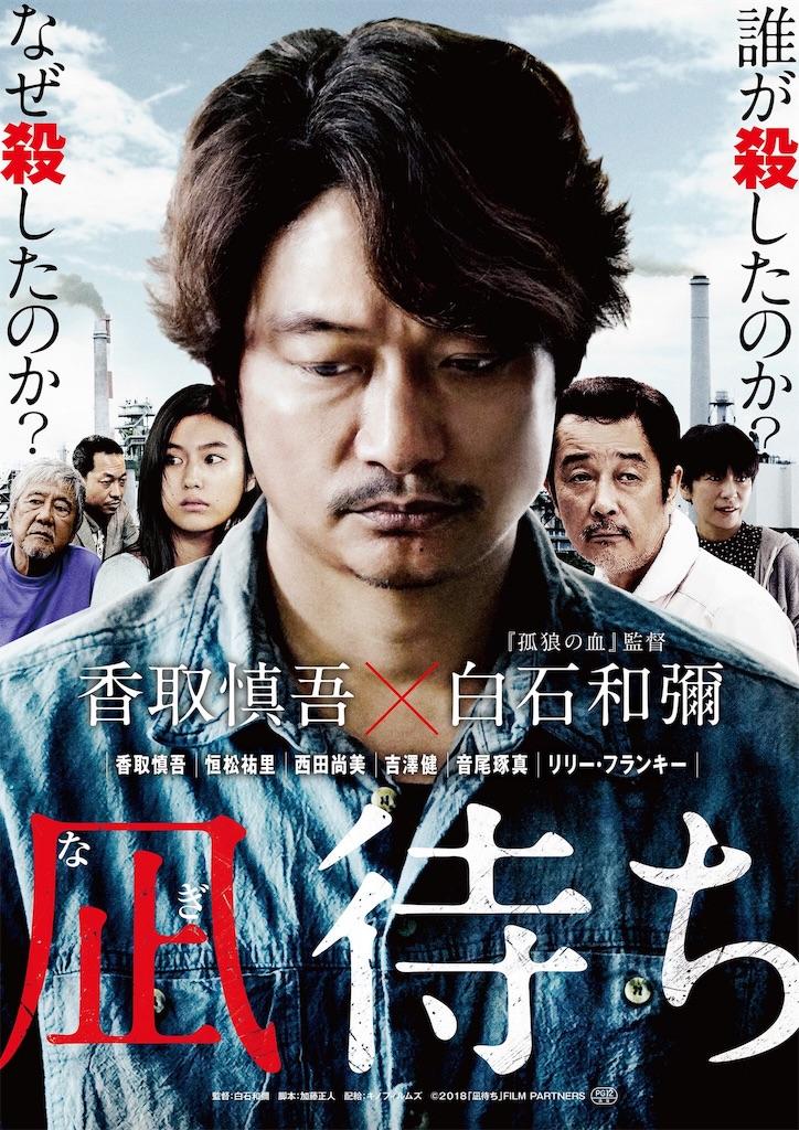 f:id:takuro901:20190916114509j:image